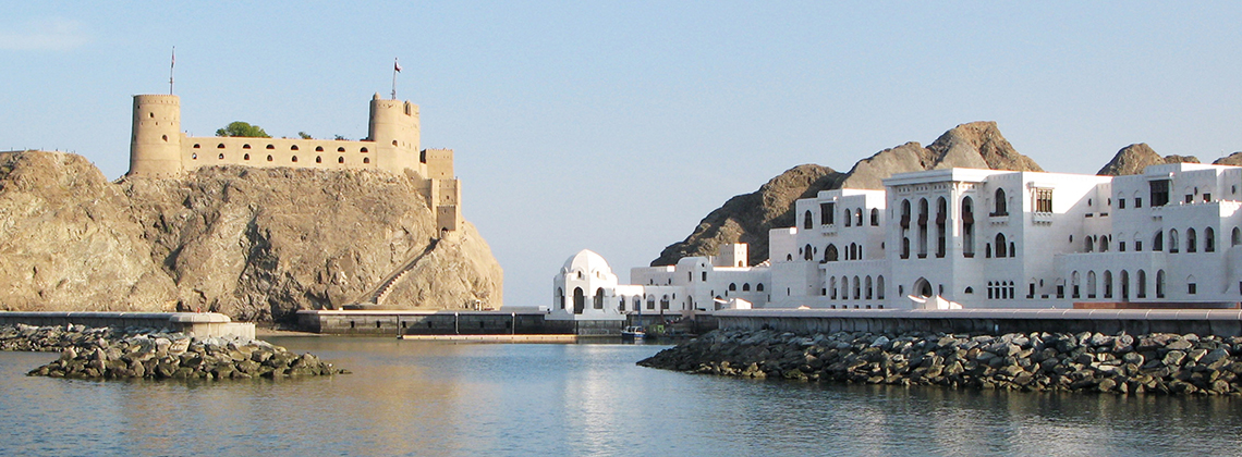 Oman is a treasure trove of natural beauty and great architecture
